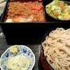 町田や - 料理写真:平日限定ランチ『暁』¥880-