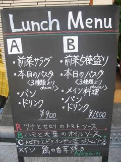 Naga~n cucina italiana - 外のメニュー