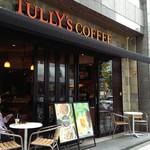 タリーズコーヒー - 外観写真: