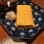 驀仙坊 - 卵焼き