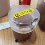 松家カレー -