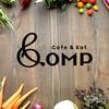 Cafe&Eat OMP - メイン写真: