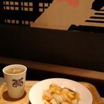 魏飯吉堂 - 魏飯炭酸酒(ハイボール)¥486