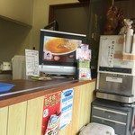 餃子の駅 -