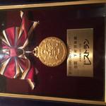 SHIMOMURA - 下村邦和が受賞したトロフィーの一部