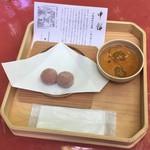 さるや - 申餅(350円)