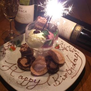 誕生日・記念日の方には特製デザートプレート♪