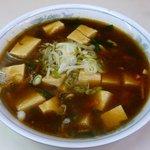 ラーメンなごや - 料理写真:豆腐ラーメン