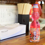餃天堂 - とちおとめラムネ@税込200円
