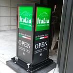 トラットリア・イタリア - 看板ですよ