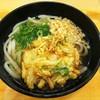 豊浜サービスエリア下り線 スナックコーナー・フードコート - 料理写真: