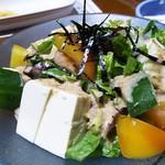 Honoka - 1706  Honoka(穂の香) 豆腐サラダ@48,000Rp