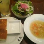 68222133 - サラダ・スープ・パン・ドリンク
