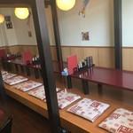 中華料理 水の音 - ご宴会