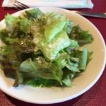 レザンドゥ - セットのサラダ