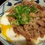 丸亀製麺 - 牛とろ玉うどん 690円