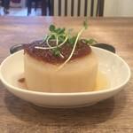 名古屋肉居酒屋ぽっ花 - ふろふき大根柚子味噌がけ
