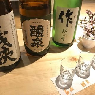 全国47都道府県の地酒が揃っています!