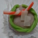 喜田家 - 料理写真:茅の輪