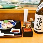 ほてい寿司 本店