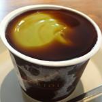 クリオロ - 抹茶黒蜜アイス(夏季品)