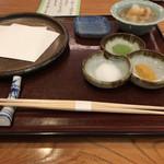 天仁 - 塩三種、レモンの絞り汁と大根おろし