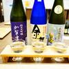 金沢地酒蔵 - ドリンク写真:本日のお試し3銘柄 雅の金沢セット