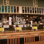 大衆食堂BEETLE -