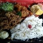 生鮮食品 ファスト長篠 - 料理写真: