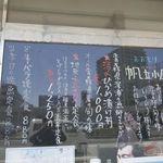 68239818 - 先日青森市内へと遊びに行った際に、青森駅前で気軽に帆立を中心とした海産物料理が楽しめる「帆立小屋」に行ってきました。