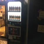 68241956 - 黒烏龍茶の自販機。
