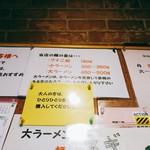 ラーメン二郎 - 大ラーメン(830円)なら麺500g近く。