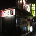 つけ麺 成屋 - 店外