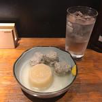 赤玉 本店 - 焼酎ソーダ割、大根、魚だんご