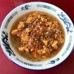 びざん - 料理写真:麻婆麺、750円です。