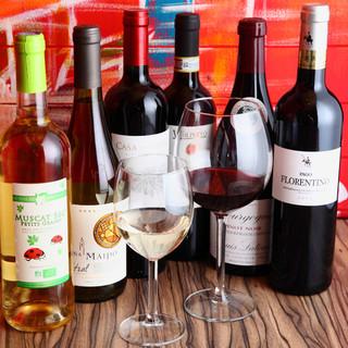 スペインワインメインに世界各国用意