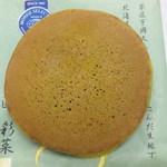 匠 宇治彩菜 - 抹茶どら焼き
