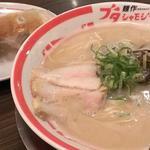 麺作ブタシャモジ - 豚ソバ  620円       Bセット(餃子)  280円