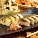 まる福 - 名物★鯖寿司