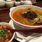 四川辣麺 - 900ランチ。まずまず
