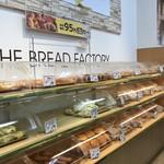 マックスバリュ - マックスバリュー北郷店内にございますパン工場です。