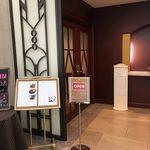 レストラン ミネルバ - 入口