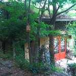 アメリ - 森の中の隠れ家