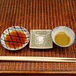 """竹屋町 三多 - """"鳥貝の肝ポンズ""""、""""塩""""、""""生姜出汁醤油"""""""