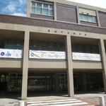 横浜市役所 第三食堂 かをり - '17/06/08 横浜市会議事堂