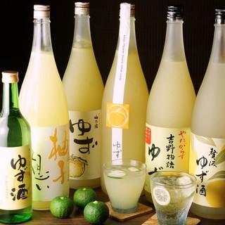 ○●柚子酒●○