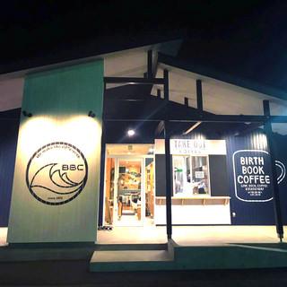 徳島の海を藍染色で表現した新しいリゾートカフェ。