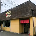 浜ちゃんぽん - 糸島市二丈吉井の「鉄鍋餃子 浜ちゃんぽん」さん。ランチタイムはいつも沢山のお客さんで賑わっています。