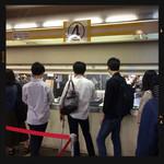 東大生協 中央食堂 - 麺コーナー