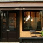 カフェ ジータ - 住宅街入口にひっそりとあります